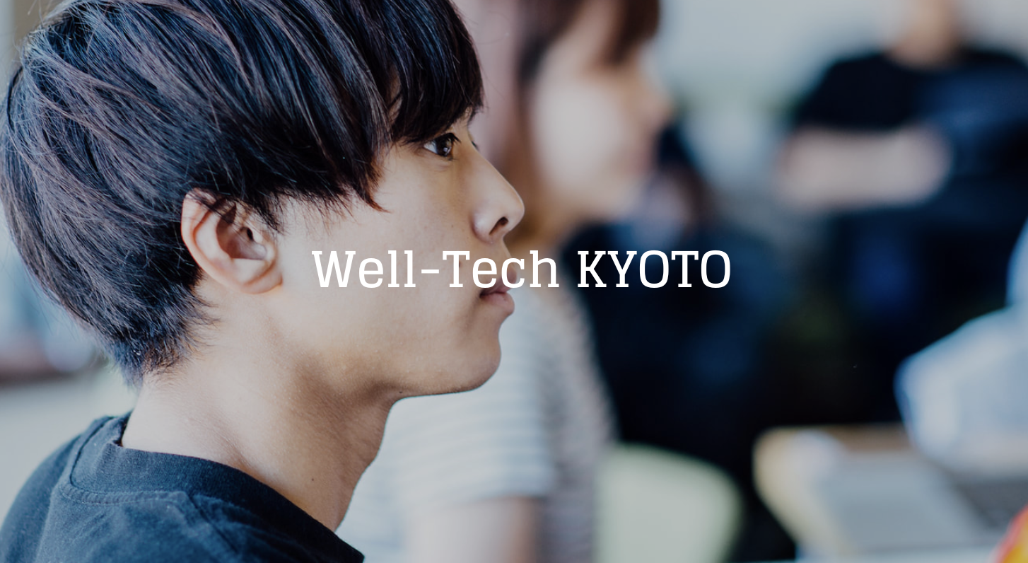 well-tech KYOTO