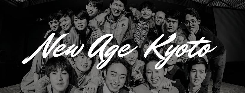 New Age Kyoto
