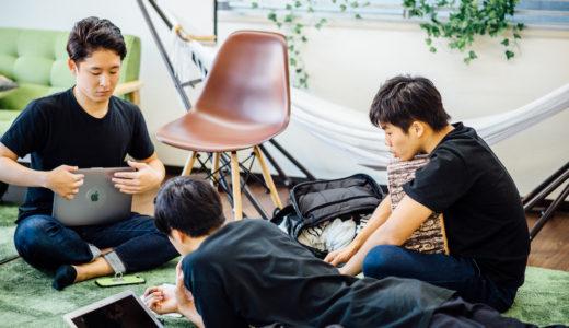 リアルな起業の知識を学ぶ。完全無料の実践型キャンプ開催